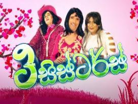 3 Sisters 22-10-2021