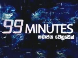 99 Minutes 19-09-2018
