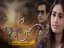 Aaliya Episode 31