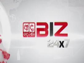Ada Derana BIZ 24x7 - Mr. Mangala P.B Yapa