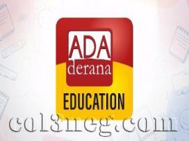 Ada Derana Education - Biology (A/L) 27-10-2021