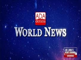 Ada Derana World News 14-08-2020