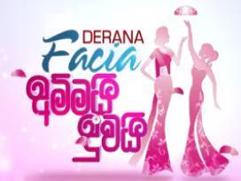 Ammai Duwai Grand Final 12-01-2020