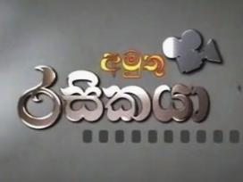 Amuthu Rasikaya (80) - 12-06-2019