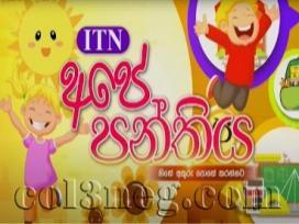 Ape Panthiya 27-10-2021