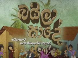 Baila Sadaya Episode 23