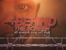 Behind the Screen 23-03-2019