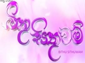 Bithu Sithuwam (29) - 01-07-2020