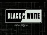 Black & White 14-08-2020