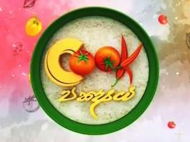 Cook Pakshaya 18-11-2018