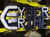 Cyber Crime 18-10-2016