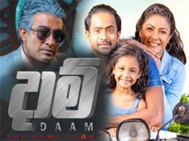 Daam Episode 27