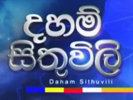 Daham Sithuvili 22-09-2019