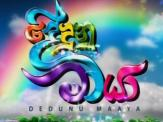 Dedunu Maaya (40) - 23-10-2016