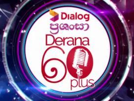 Derana 60 Plus 2 - 23-03-2019