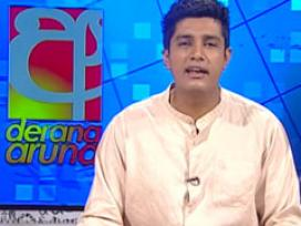 Derana Aruna 24-01-2017
