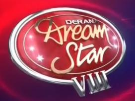 Derana Dream Star 8 - 11-11-2018