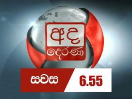 Derana News 6.55 PM 23-01-2020