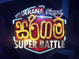 Derana Sarigama Super Battle 24-10-2020