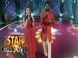 Derana Star Crossover 03-04-2021