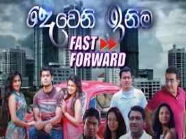 Deweni Inima Fast Forward 44
