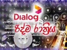 Dialog Ridma Rathriya 20-10-2018