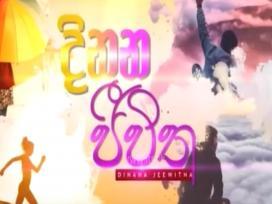 Dinana Jeewitha 25-02-2021