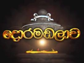 Doramadalawa 15-10-2018