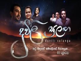 Duvili Sulanga Episode 47