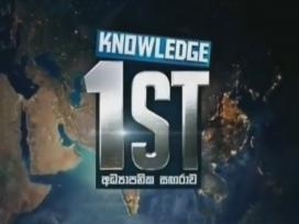 Friday Knowledge 1st 26-04-2019