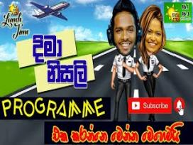 Hiru FM Lunch Time 10-10-2019