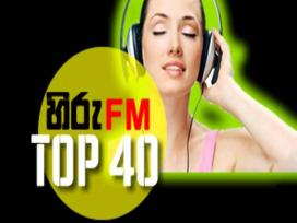 Hiru FM Top 40 - 11-07-2020