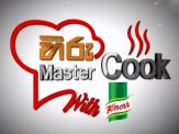 Hiru Master Cook 18-06-2017