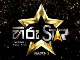 Hiru Star 2 - 12-01-2020