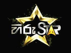 Hiru Star 3 - 24-10-2021