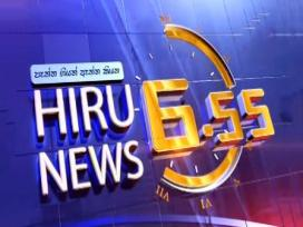 Hiru TV News 6.55 - 20-09-2018