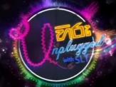 Hiru Unplugged 21-10-2016