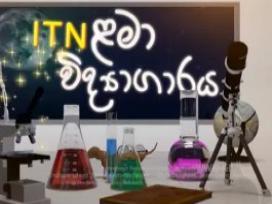 ITN Lama Vidyagaraya 03-11-2020