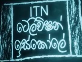ITN Television Iskole 25-03-2020