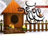 Kadalla 18-01-2020