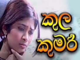 Kula Kumariya Episode 6