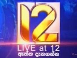 Live at 12 - 24-09-2020