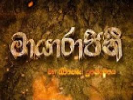 Mayarajini (5) - 07-12-2019