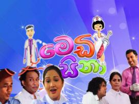 Medi Sina 25-02-2017