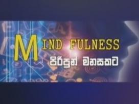 Mind Fulness 22-11-2019