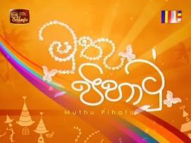 Muthu Pihatu 10
