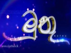 Muthu (50) - 12-06-2019
