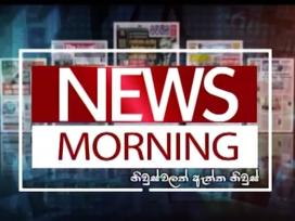 News Morning 22-10-2019