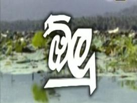 Olu Episode 5