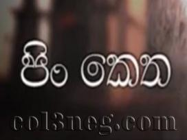 Pin Ketha Episode 24